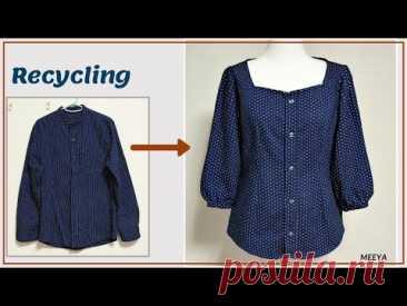 DIY Recycling a Shirt  안입는옷 리폼 Reform Old Your Clothes  남방 리폼 셔츠 리폼  옷 수선 옷 만들기 Refashion リフォーム