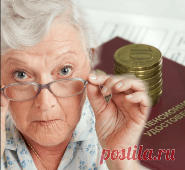 Список доплат, которые увеличивают размер пенсии: не пропустили ли вы что-то? Если верить статистике, то около четверти российских граждан достигло возраста выхода на страховую пенсию по старости. Но, размер выплат ...