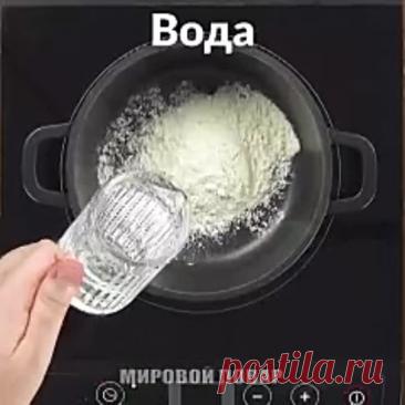 Теперь готовлю только так! Приготовлю уже сегодня!