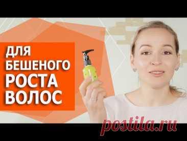 Маска для бешеного роста волос. Чудесная маска для лица и витаминное масло
