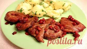 Свинина с гранатом Свинина с гранатовыми зёрнами — необычайно вкусное, пикантное и  ароматное блюдо, приготовленное по мотивам кавказской кухни. Готовится  оно быстро и просто, имеет выраженный вкус с легким кисло-сладким  привкусом.Ингредиенты:Свиная вырезка – 400-500 гр.Гранат – 0,5...
