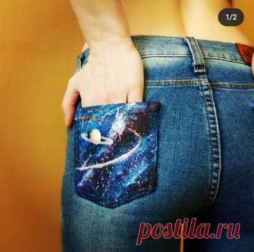 Джинсы ручной росписи. Карман с джинсами Galaxy ручной | Etsy