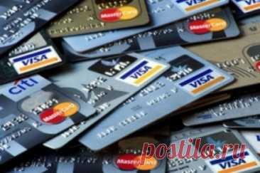 Что за новый вид мошенничества с банковскими картами, о котором сообщил ЦБ? В России растет количество операций с использованием банковских карт без согласия их владельцев, предупредил Банк России. Речь идет о новом виде мошенничества с банковскими картами.