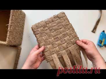 Плетеная коробка из джута и картона