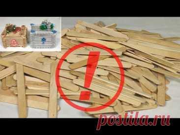 Не выбрасывайте палочки от мороженного. Делаем новогодние шкатулки из деревянных палочек.