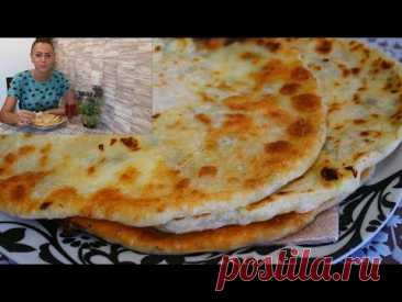Лепешки с творогом, сыром и зеленым луком на сковороде на ЗАВАРНОМ ТЕСТЕ - YouTube