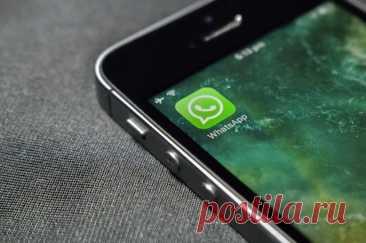 Что за новая функция появилась в WhatsApp? Из-за эпидемии коронавируса разработчики WhatsApp добавили в мессенджер новую функцию.