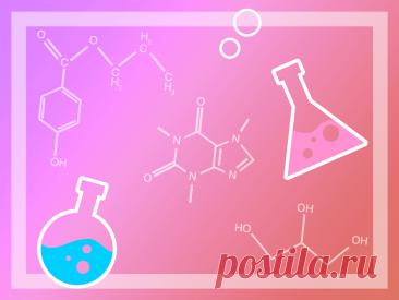 AHA-КИСЛОТЫ в косметике Все больше и больше различных средств сейчас появляется с кислотами в составе. Давайте немного углубимся в эту тему. AHA-кислоты представляют класс химических соединений, которые в природе встречаются в молоке и фруктах. Несмотря на то, что это кислоты, не надо путать их с промышленными кислотами, типа серной, соляной и прочими. Наиболее часто используемые в косметических продуктах […] Читай дальше на сайте. Жми подробнее ➡