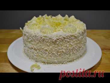 ТОРТ Ананасовый с Тропическим Вкусом ❆ Pineapple cake