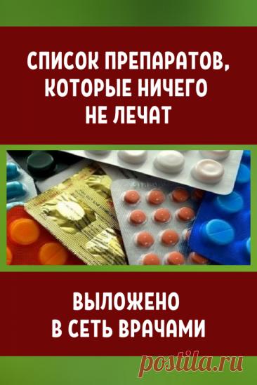 Diary Lyubashka-cheburashka