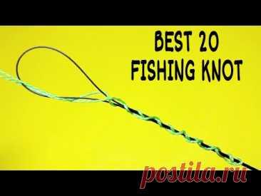 20 лучших рыболовных узлов. Как связать две лески между собой. Лайфхаки и самоделки для рыбалки - YouTube