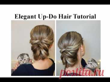 Daily hairdress with elastic bands ♥ the Business hairdress ♥ Elegant Up-Do Hair Tutorial