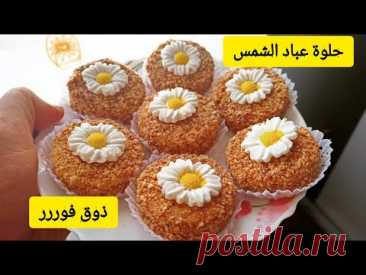 لعشاق الحلويات / حلوة رائعة بدون شكولا للعيد الاضحى بذوق رهيب /حلويات سهلة وسريعة recette gateau aid
