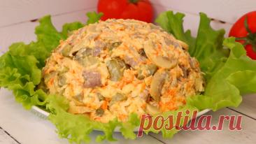 Если вы любите салаты с мясом, то приготовьте салат «Золотое руно» - он очень вкусный и сытный! | oliv'едка | Яндекс Дзен