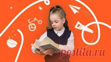 5 книг из нашего детства, которые нужно обязательно прочитать с детьми | Дзен, что нового | Яндекс Дзен