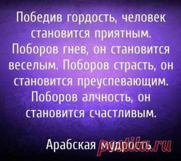 Тема группы Интересное, мудрое I веселуха и красотульки... в Одноклассниках
