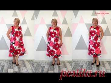 Модный сарафан с воздушными петлями. Как смоделировать и раскроить стильный сарафан простого кроя