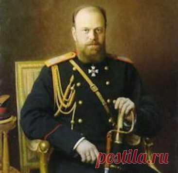Сегодня 11 мая в 1881 году Опубликован манифест Александра III об укреплении самодержавной власти