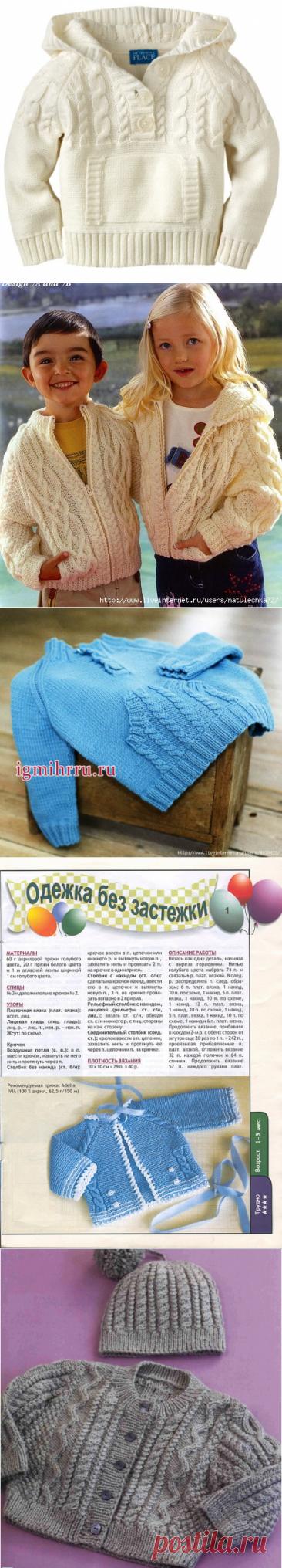 Para los niños los trajes para los muchachos | las Anotaciones en la rúbrica para los niños los trajes para los muchachos | el diario Verchik1