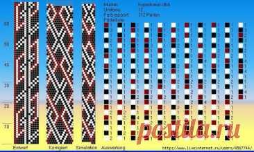 150 схем для вязания жгутов на 11-12 бисерин