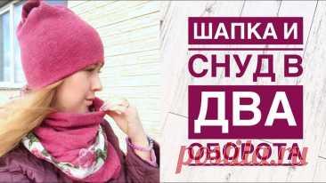.....Шапочка проще некуда.....  за мк спасибо Нине Даниловой и Елене Пленкиной