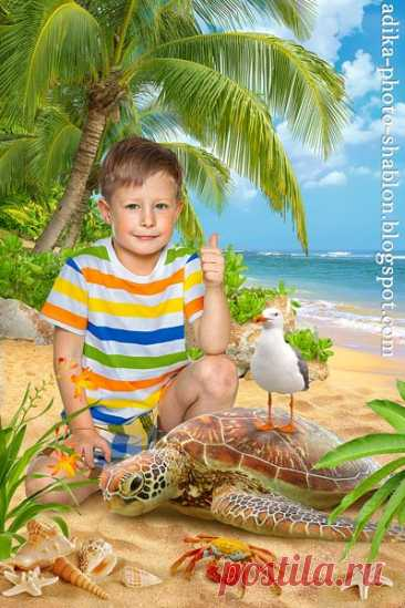 "Детский летний морской фотошаблон в PSD ""Черепахи на море"""