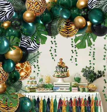 20 шт., 18-дюймовые зеркальные зебры в виде тигра, леопарда, гелиевые тропические украшения для вечеринок в джунглях и сафари | Дом и сад | АлиЭкспресс