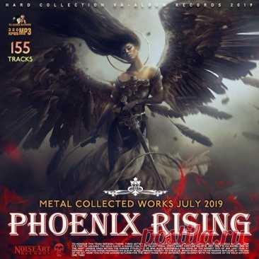 Phoenix Rising (2019) Mp3 Phoenix Rising, это сборник - один из примеров музыки, в которую можно погружаться с каждым разом всё глубже, снимать её слой за слоем, и при этом будут открываться всё новые и новые её грани и особенности. Она сродни приоткрытой двери из повседневной жизни в новый неведомый мир. Более того, музыка