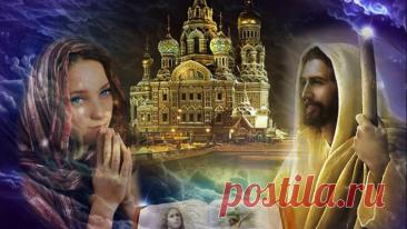 Короткая молитва в одну строку, которую читают во время душевных волнений   Молитвы души   Яндекс Дзен