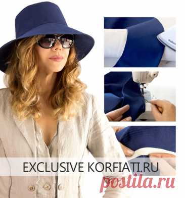 Как сшить шляпу панама - мастер-класс от Анастасии Корфиати