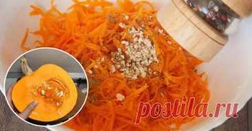 (10) Салат из тыквы по-корейски - БУДЕТ ВКУСНО! - медиаплатформа МирТесен