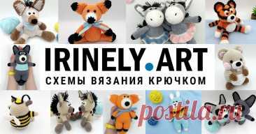 Бесплатные схемы амигуруми крючком от разных авторов на сайте IRINELY.ART