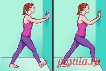 9 растяжек, которые уберут асимметрию тела и разгонят метаболизм | Всегда в форме!