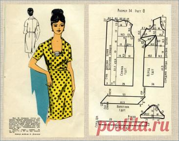 Современные модели и винтажные выкройки для полных дам, большие размеры в 60-ти фото и схемах | МНЕ ИНТЕРЕСНО | Яндекс Дзен