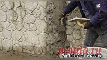 Вот таким не хитрым способом можно отделать цоколь используя цемент и песок Очень необычный декор для цоколя , да честно сказать надо весь дом делать чтоб такой декор смотрелся , но не всегда на это есть деньги , ссылка на…