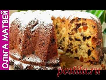 Christmas Cake with Dried fruits and Nuts, What Is necessary For Christmas!!! | Christmas Fruit Cake,
