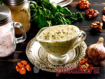 ღГрузинский ореховый соус