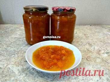 Рецепт для мультиварки - Густое варенье из тыквы с фруктовым привкусом - ГОРНИЦА