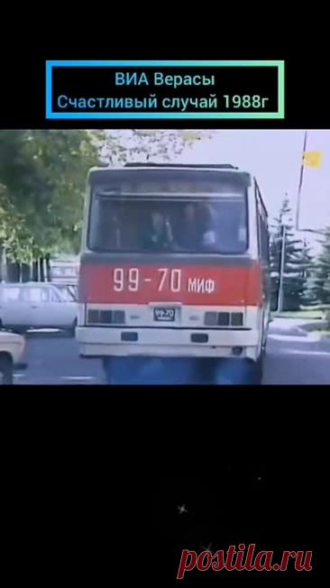 video-7032240aea7fef1005ed5c28570381e0-V.mp4