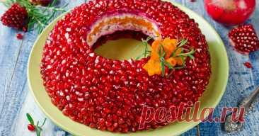 """Как приготовить салат """"Гранатовый браслет"""": ТОП-5 рецептов на Новый год Салат """"Гранатовый браслет"""" имеет множество вариаций"""