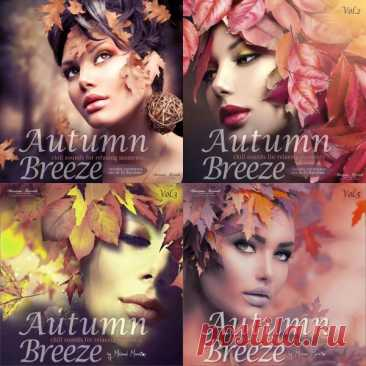 Autumn Breeze Vol. 1-5 Chill Sounds for Relaxing Moments (2017-2021) M4A Исполнитель: Various ArtistНазвание: Autumn Breeze Vol. 1-5 Chill Sounds for Relaxing MomentsГод выпуска: 2017-2021Страна: All worldЖанр музыки: Downtempo, Lounge, Chillout, InstrumentalКоличество композиций: 100Формат: Аудио MPEG-4 (.m4a) + CoverКачество: ~323 Kbps - ~337 KbpsПродолжительность:
