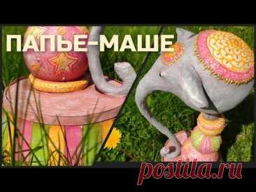 🎪 Цирковой слон из массы папье-маше 🐘 Мастер-класс по лепке и росписи 🎨