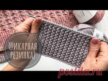 Супер классная двусторонняя резинка спицами «Хлебный колос»для шапок, кардиганов, свитеров, шарфов!