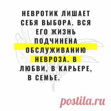 Любить себя можно только ни за что: уроки самоуверенности от Михаила Лабковского   Арсений Ким   Яндекс Дзен