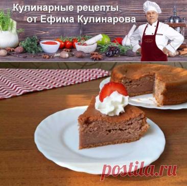 Клубничный кекс в духовке, рецепт с фото и видео | Вкусные кулинарные рецепты с фото и видео