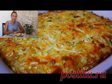 Быстрый, вкусный и бюджетный ужин Запеканка с капустой и рисом. Ужин в духовке БЕЗ МЯСА - YouTube
