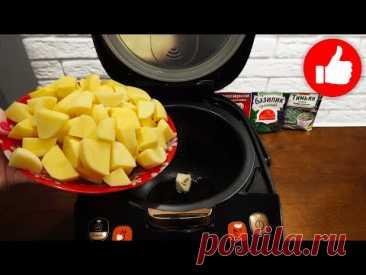 Рецепт просто Огонь! Век живи, век учись! Картошка в мультиварке – самый простой и вкусный рецепт!