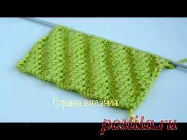 Узоры спицами. Двухсторонний узор «Диагональ». Knitting patterns. Double-sided Diagonal pattern.