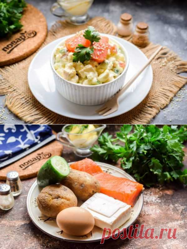 Салат из рыбы копченой | Вкусные кулинарные рецепты
