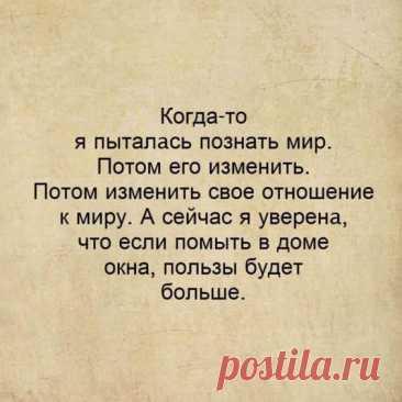 Группа ЦИНИКИ, МИЗАНТРОПЫ, ПОФИГИСТЫ в Одноклассниках